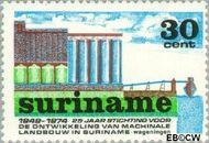 Suriname SU 624  1974 Stichtting Ontwikkeling Machinale landbouw 30 cent  Gestempeld
