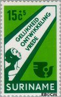 Suriname SU 644  1975 Internationaal Jaar van de Vrouw 15+5 cent  Gestempeld