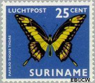 Suriname SU LP49  1972 Vlinders 25 cent  Gestempeld