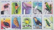 Aruba AR 486#495  2010 Vogels  cent  Postfris