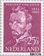 Nederland NL 645  1954 Bekende personen 25+8 cent  Gestempeld