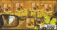 Nederland NL 2491  2007 Mooi Nederland- Gouda  cent  Gestempeld