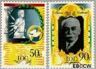 Aruba AR 138#139  1994 I.O.C.  cent  Gestempeld