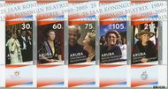 Aruba AR 339  2005 Regeringsjubileum Koningin Beatrix  cent  Gestempeld