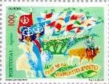 azo 467# Postfris 1998 C.E.P.T- Feesten en festivals