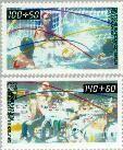 Berlin ber 864#865  1990 Voor de sport  Postfris