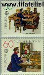 Bundesrepublik BRD 1011#1012  1979 C.E.P.T.- Geschiedenis posterijen  Postfris