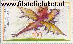 Bundesrepublik BRD 1754#  1994 Voor ons, kinderen  Postfris