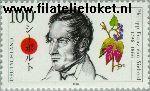 Bundesrepublik BRD 1842#  1996 Siebold Philipp Franz von  Postfris