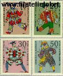 Bundesrepublik BRD 650#653  1970 Marionetten  Postfris