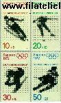 Bundesrepublik BRD 680#683  1971 Olympische Spelen- München  Postfris