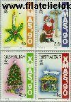 Gibraltar gib 609#612  1990 Kerstsfeer  Postfris