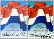 Nederland NL 1010#1011  1972 Nederlandse vlag  cent  Gestempeld