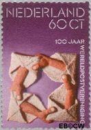 Nederland NL 1058#  1974 U.P.U  cent  Postfris