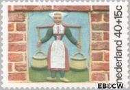 Nederland NL 1080  1975 Gevelstenen 40+15 cent  Gestempeld