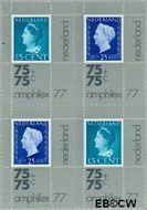 Nederland NL 1098-1100BL  1976 Int. Postzegeltentoonstelling Amphilex '77  cent  Postfris