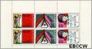 Nederland NL 1171  1978 Leren  cent  Gestempeld