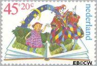 Nederland NL 1210  1980 Kind en boeken 45+20 cent  Gestempeld