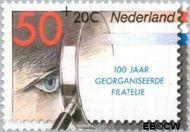 Nederland NL 1309  1984 Postzegeltentoonstelling FILACENTO 50+20 cent  Gestempeld