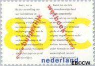 Nederland NL 1516  1992 Invoering Nieuw Burgerlijk Wetboek 80 cent  Postfris