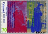 Nederland NL 1656  1995 Cabaret 70 cent  Gestempeld