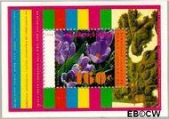 Nederland NL 1671  1996 Voorjaarsbloemen  cent  Gestempeld