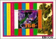Nederland NL 1671  1996 Voorjaarsbloemen  cent  Postfris