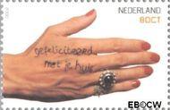 Nederland NL 1880  2000 Gefeliciteerd 80 cent  Gestempeld
