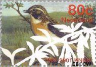 Nederland NL 1952  2001 Vijf keer hart voor de natuur 80 cent  Gestempeld