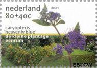 Nederland NL 1973a  2001 Tuinen in Nederland 80+40 cent  Gestempeld