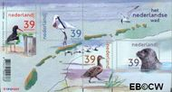 Nederland NL 2170  2003 Nederlandse Wad  cent  Gestempeld