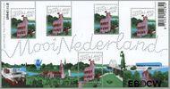 Nederland NL 2323  2005 Mooi Nederland- Nijmegen  cent  Gestempeld