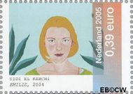 Nederland NL 2326  2005 Kunst 39 cent  Gestempeld