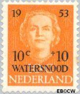 Nederland NL 601#  1953 Watersnood  cent  Postfris