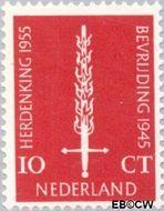 Nederland NL 660#  1955 Bevrijding  cent  Gestempeld