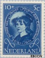 Nederland NL 669  1955 Kinderportretten 10+5 cent  Gestempeld