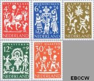 Nederland NL 759#763  1961 Feesten   cent  Gestempeld