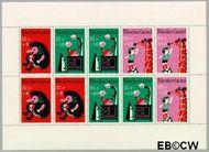 Nederland NL 899  1967 Kinderversjes  cent  Gestempeld