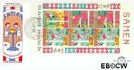 Nederland NL E329a  1994 Spelende kinderen  cent  FDC zonder adres