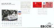 Nederland NL E368  1997 Marshallhulp en Rekenkamer  cent  FDC zonder adres