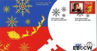 Nederland NL E492  2003 December- verrassingszegel  cent  FDC zonder adres
