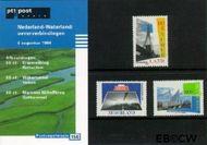 Nederland NL M156  1996 Nederland, waterland  cent  Postfris
