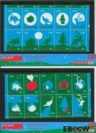 Nederland NL M200ab  1998 Kerstvoorstellingen  cent  Postfris