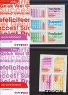 Nederland NL M250ab  2001 Felicitatie- zegels  cent  Postfris