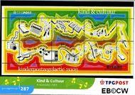Nederland NL M287  2003 Kinderzegels  cent  Postfris