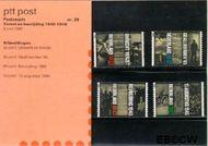 Nederland NL M29  1985 Verzet en bevrijding  cent  Postfris
