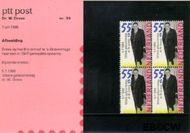 Nederland NL M39  1986 Drees, Dr. W.  cent  Postfris