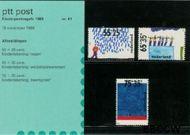 Nederland NL M61  1988 Kindertekeningen  cent  Postfris