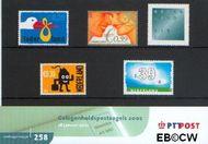 Nederland NL PMZ258  2002 Levensloop  cent  Postfris