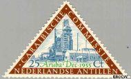 Nederlandse Antillen NA 256  1955 Caraïbische Commissie 25 cent  Gestempeld